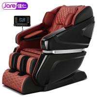 佳仁JR-M8红新款智能按摩椅家大平板智感操控 全身按摩效果