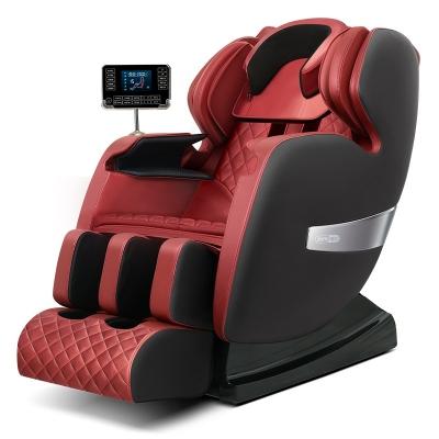 德国佳仁新款按摩椅家用全自动全身电动多功能太空豪华舱Q8-1K红色