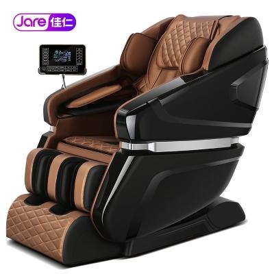 佳仁JR-M8红新款智能按摩椅家用全自动全身揉捏电动太空豪华舱多功能